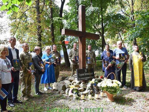 У Хотині вшанували усіх загиблих захисників з Хотинщини