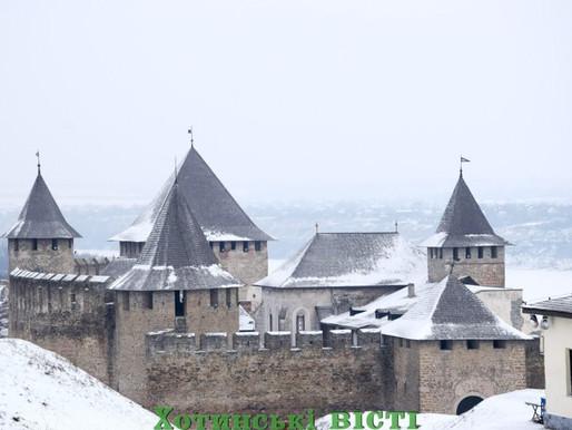 Хотинська фортеця залишається туристичним магнітом і в часи пандемії