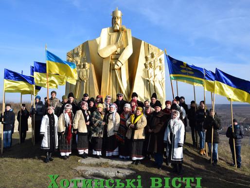 У День Соборності України в Хотині відбулася святкова хода