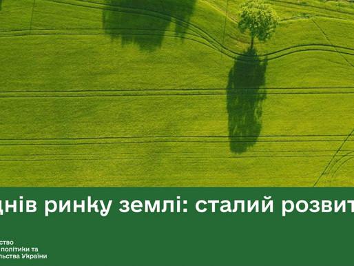 Земля на Буковині є однією з найдорожчих в Україні
