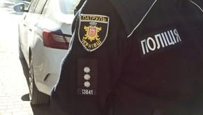 Поліція інформує про оновлення карантинних обмежень