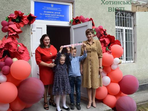 Хотинському будинку дітей та учнівської молоді – 74 роки
