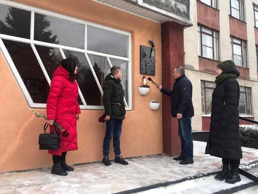 "Ушанували пам'ять кіборга Олександра Боднарюка (позивний ""Бандит"")"