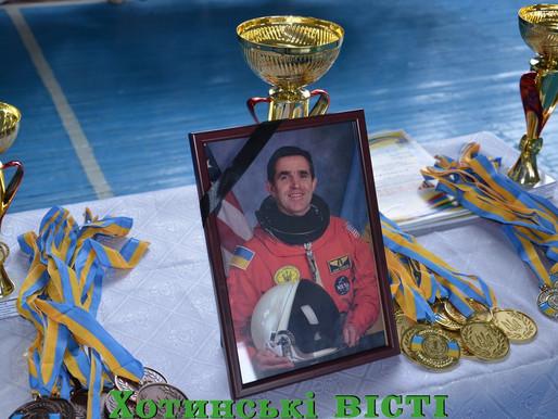 Міжнародний турнір пам'яті Леоніда Каденюка