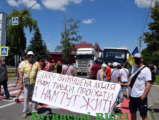 Акція протесту: активісти в Атаках перекрили рух трасою