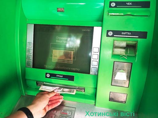 Примусового переведення пенсіонерів на банківські картки не буде