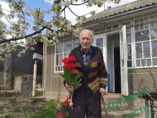 На порозі 100-річного ювілею ветеран добре пам'ятає воєнні лихоліття