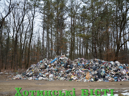 Львівське сміття – у лісі під Хотином