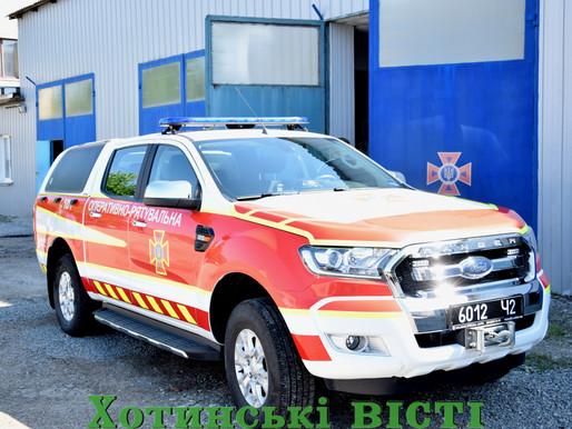 Рятувальники отримали спецавтомобіль із сучасним обладнанням
