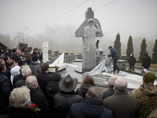 Леоніду Каденюку в Києві відкрили меморіал