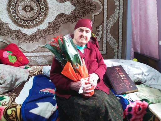 Із 101-им днем народження привітали довгожительку