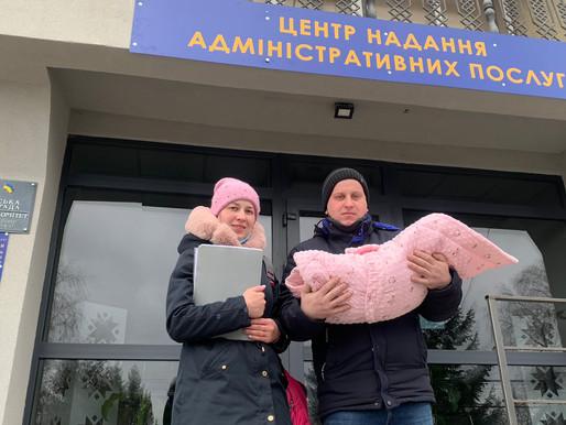 """Послугу """"єМалятко""""надають і в Недобоївській громаді"""