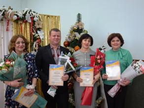 Хто став переможцем 1-го туру Всеукраїнського конкурсу «Учитель року-2021»