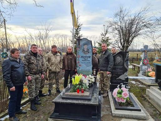 Бійці ушанували пам'ять побратимів-захисників Донецького аеропорту
