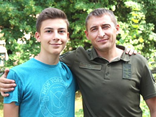 """""""Мій тато – мій герой"""""""