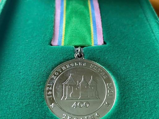 Виготовлено медаль «400 років Хотинській битві»