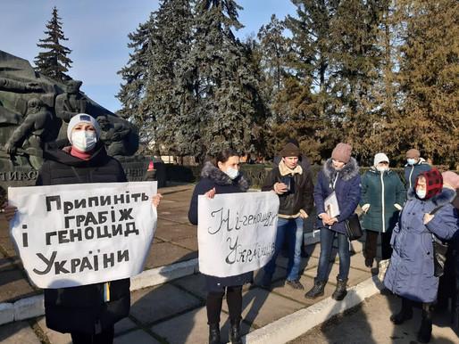 Хотинчани зібралися на акцію протесту
