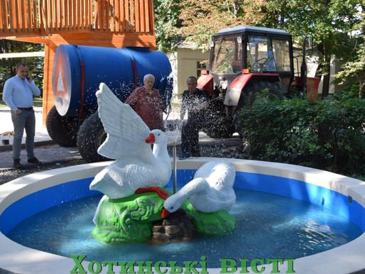 Запрацював фонтан у міському парку Хотина