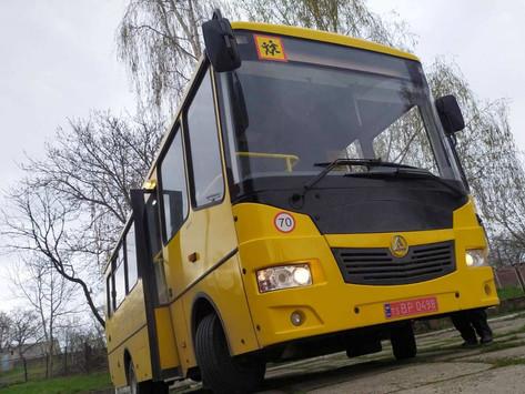 У Недобоївській громаді – новий шкільний автобус