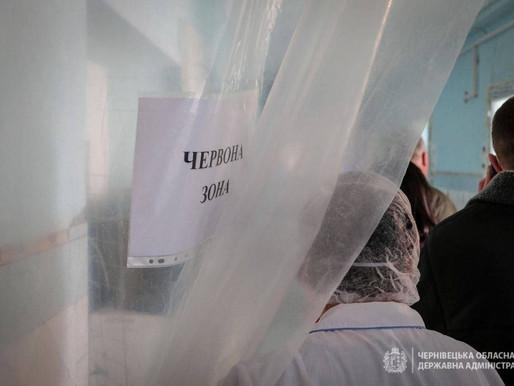 Із 24 жовтня на Буковині посилили карантинні заходи