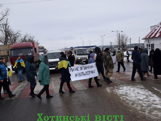 """Протестувальники: """"Не дуріть народ"""""""