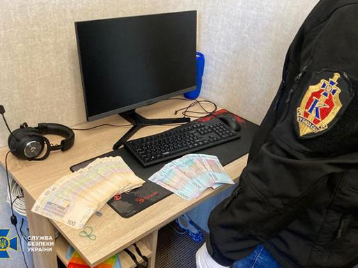СБУ викрила на хабарі посадовця «Чернівцігазу»