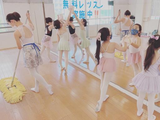 お掃除をする綺麗な心はバレエの踊りにも表れます✨