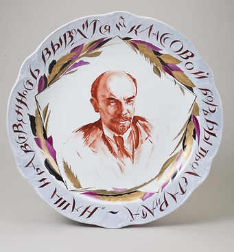 Блюдо с портретом Ленина.jpg
