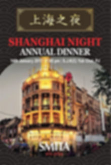 Annual Dinner Magazine 2017 Cover.JPG