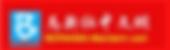 Bernama (Chinese)-3-300x88.png