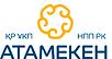 Atameken logo.png