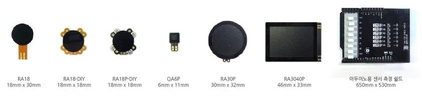 Sensor series
