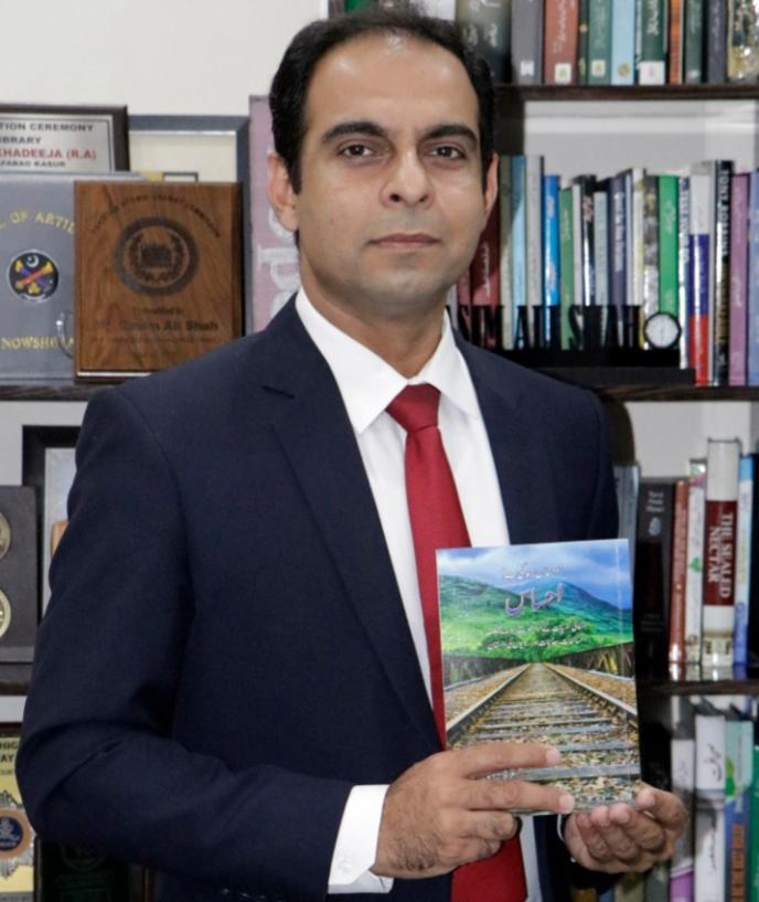Qasim Ali Shah with AHSAAS