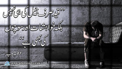 Qaid jail Q