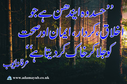 Hassad 4