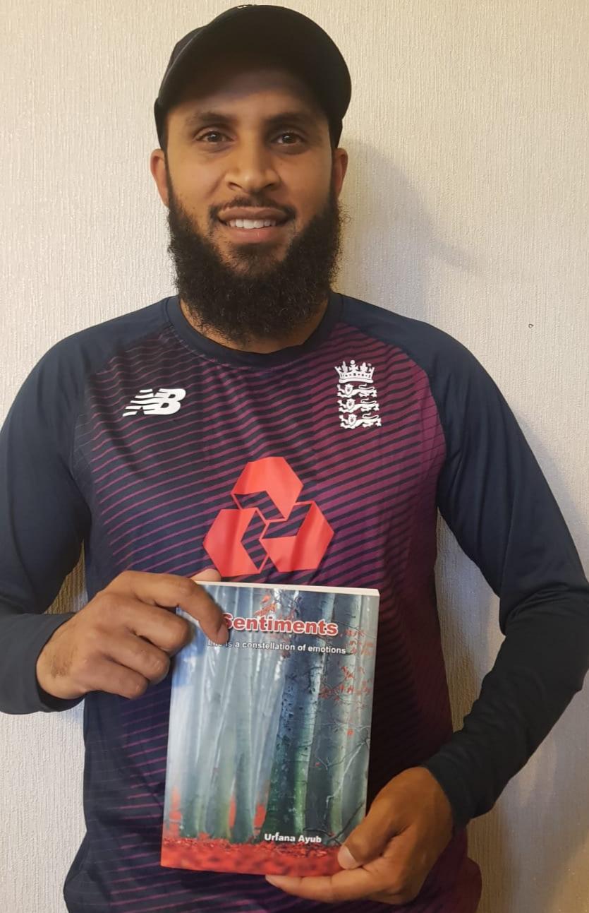 Adil Rasheed - England cricketer