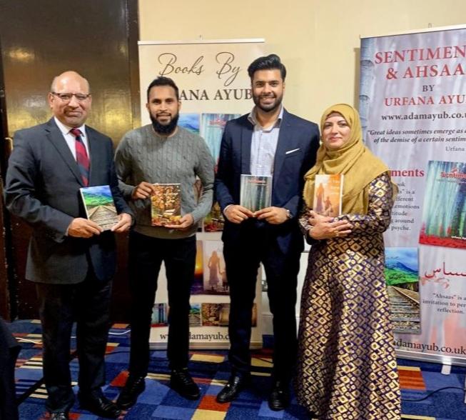 Ahsaas/Sentiments Launch 2019