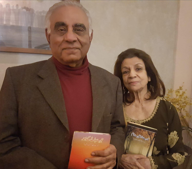 Naeem Tahir & Yasmin Tahir