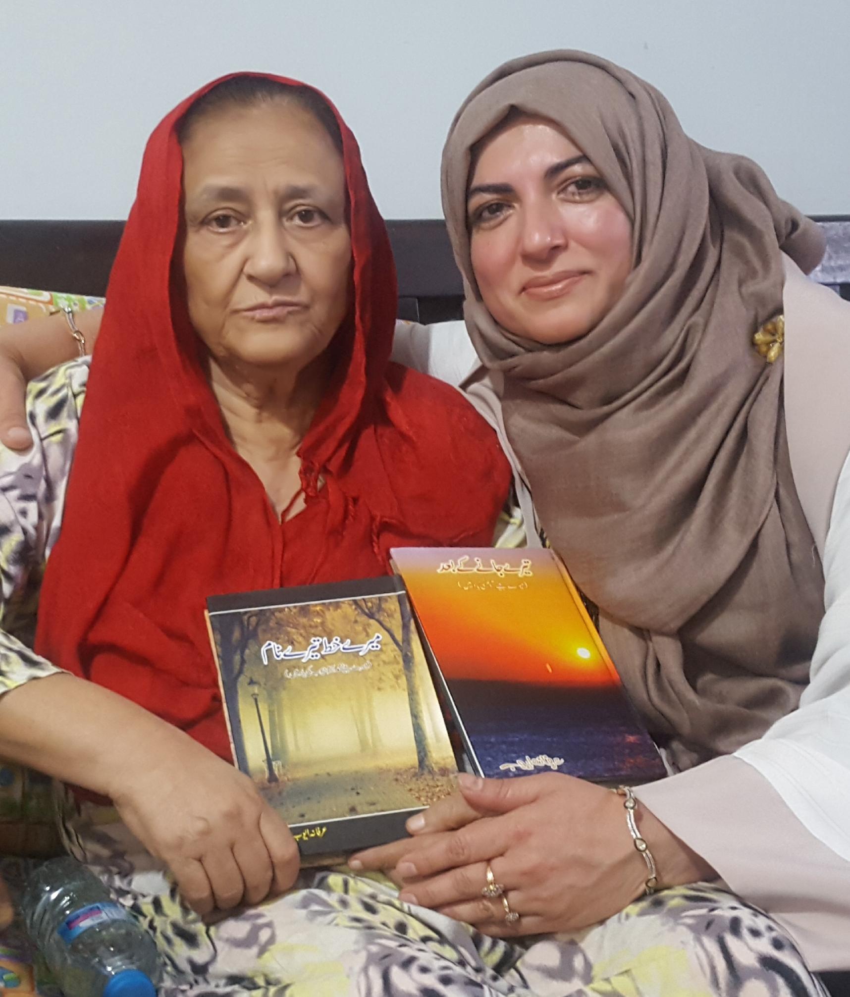 Madam Bilquis Edhi/ Urfana Ayub