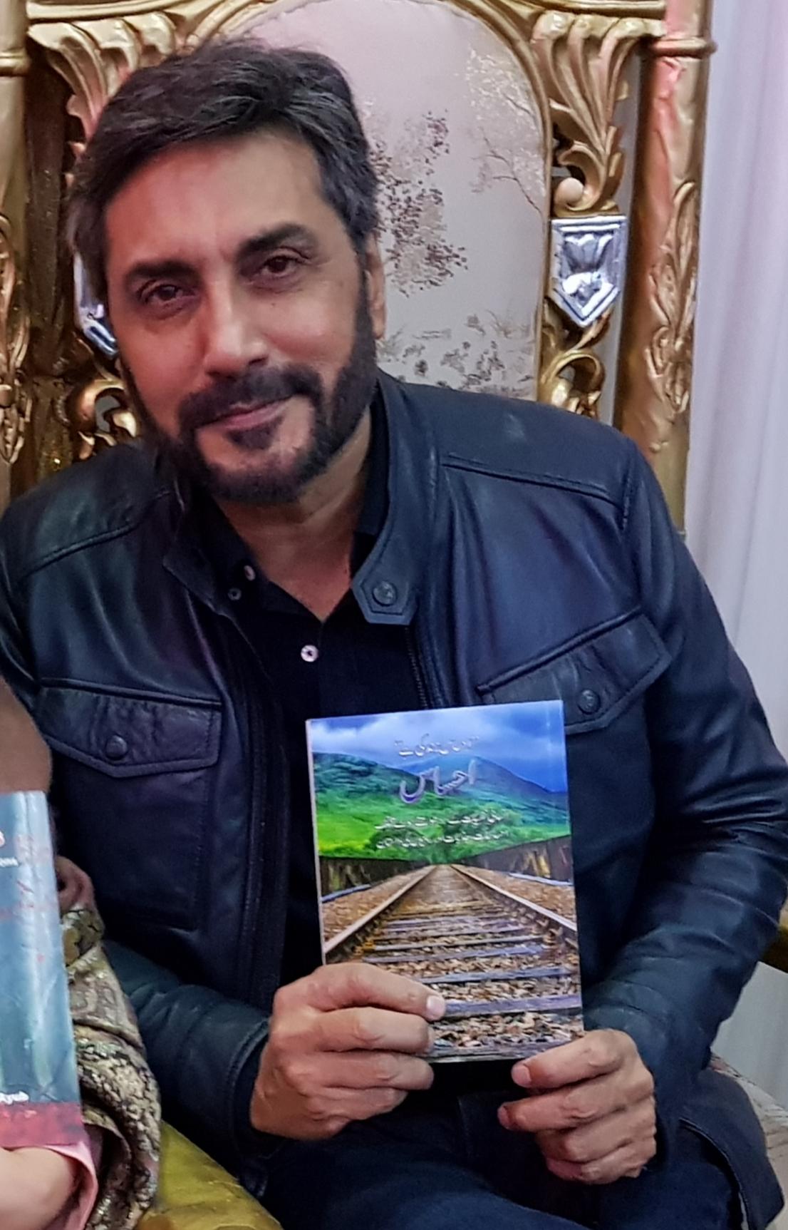 Adnan Siddique with Ahsaas