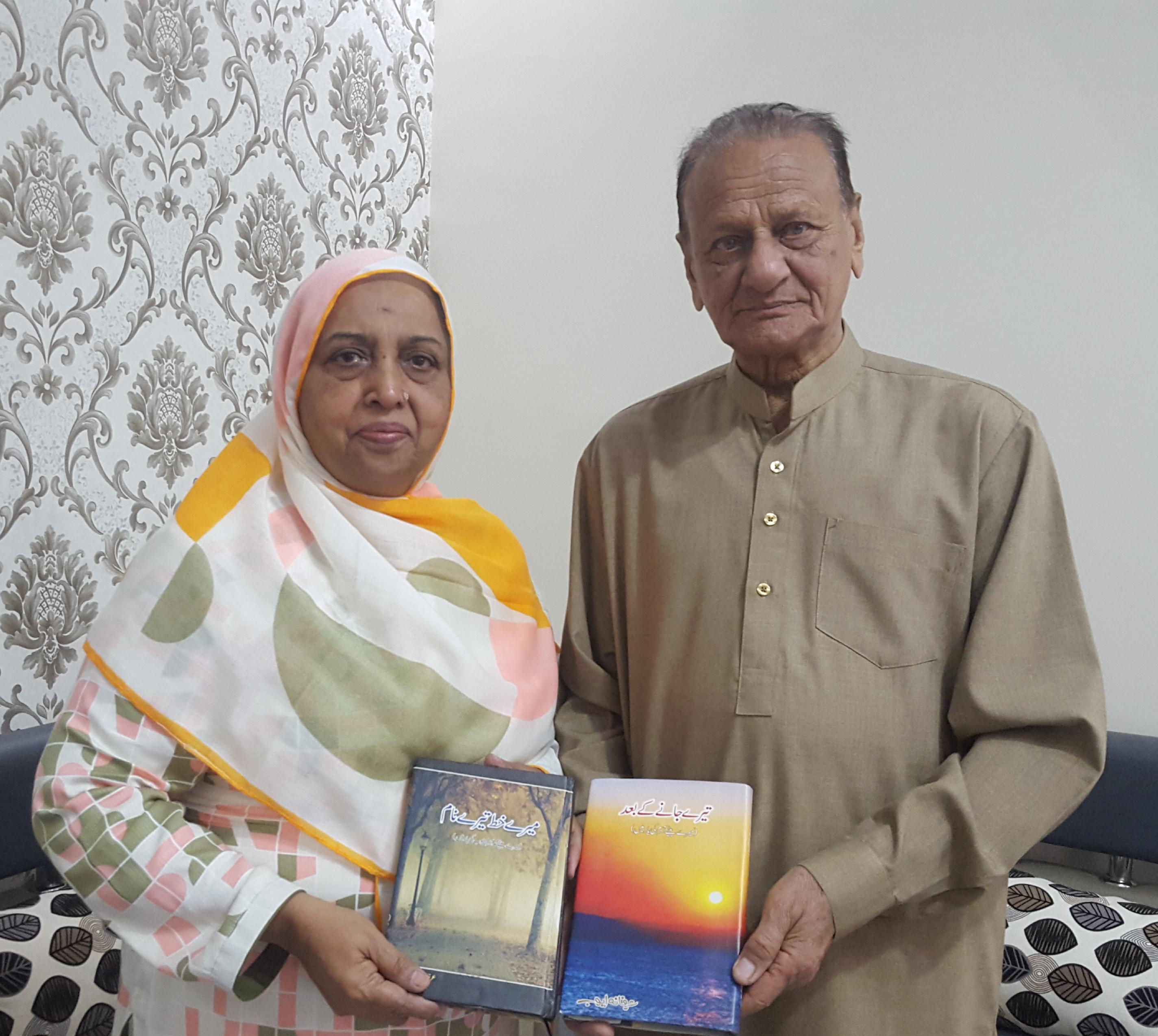 Rehana Ali & Syed Iqtida Ali