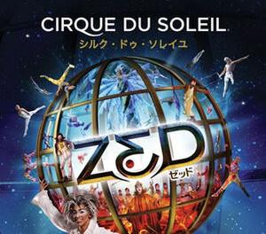 ZED, un espectáculo del Cirque du Soleil inspirado en el Tarot.