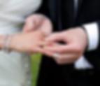 מועצה דתית שדרות - תהליך רישום נישואין