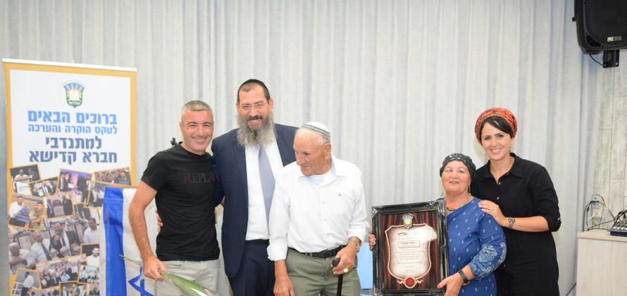 מועצה דתית שדרות - טקס ליקיר החברא קדישא שדרות