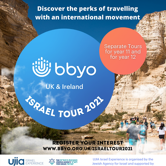 Israel Tour Soft Launch.png