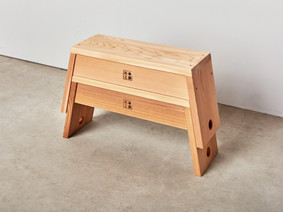 Carry Stool in online articles