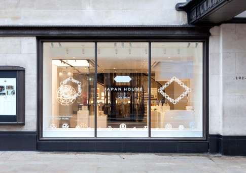 The Geometrist / Japan House London