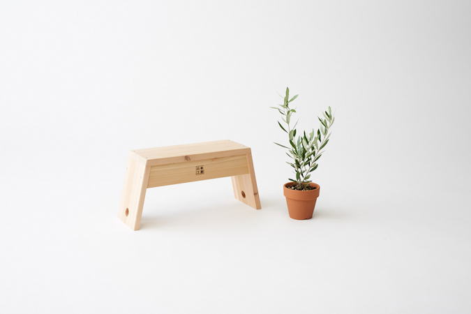 Carry Stool (2 of 7)