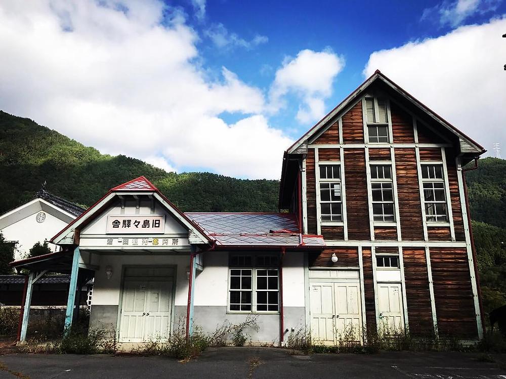 旧島々駅舎