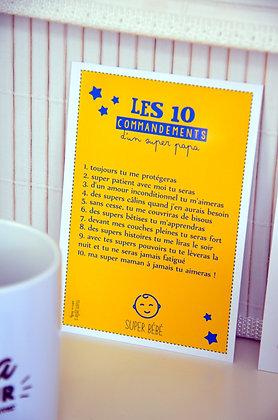 """Carte """"10 commandements"""" pour papa"""
